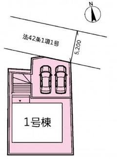【区画図】平塚市岡崎 新築戸建 1棟