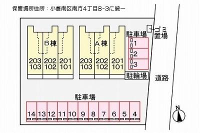 【区画図】スプリング・外園B