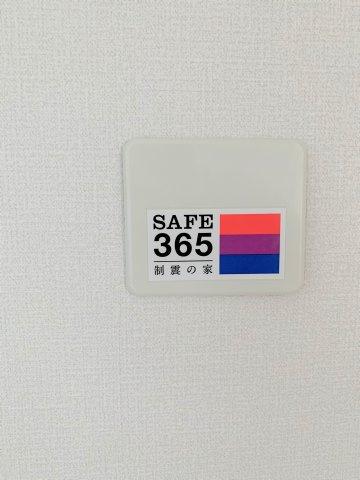 SAFE365で地震の揺れを吸収する家です