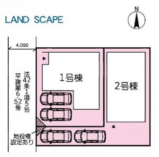 【区画図】平塚市山下 全2棟2号棟