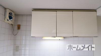【キッチン】大協マンション