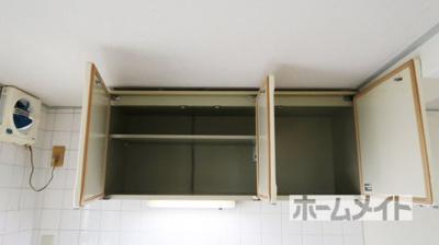 【収納】大協マンション