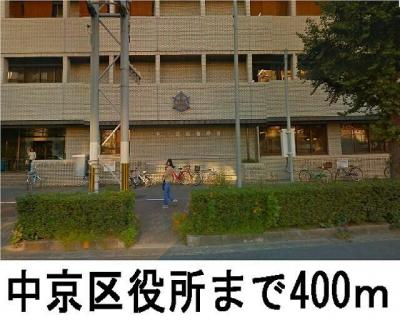 京都西洞院三条郵便局まで120m