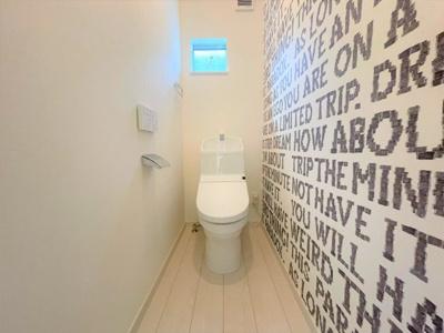 【トイレ】はつが野6丁目 中古戸建