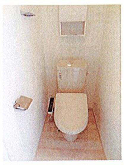 【トイレ】横浜市南区蒔田町の一棟売りアパート
