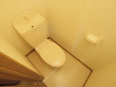 【トイレ】サンリット