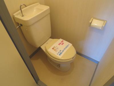 【トイレ】ライラックレスト