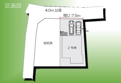 【区画図】草加市谷塚町新築戸建て【全2棟】