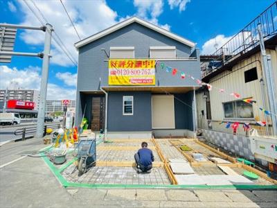 【外観】草加市花栗4丁目新築戸建て