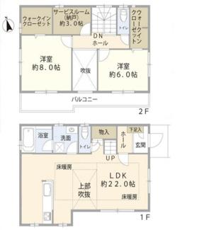 船橋市夏見台 中古一戸建 船橋駅 2LDK+S+2WICです!