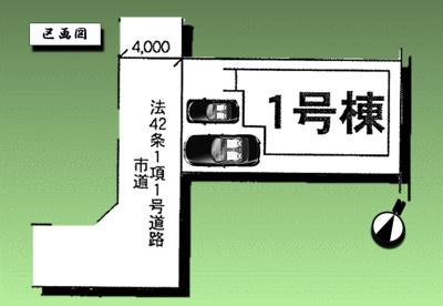 【区画図】草加市弁天4丁目 新築戸建 全1棟