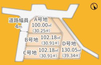 ・弊社標準建物価格 28坪:1910万(別途外構費120万)     ・参考プラン延床面積:84.84㎡