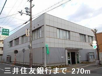 三井住友銀行まで270m