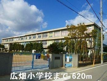 広畑小学校まで620m