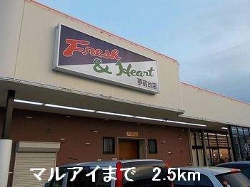 マルアイまで2500m