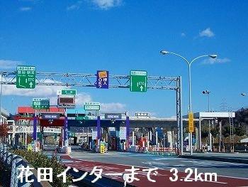 播但道花田インターまで3200m