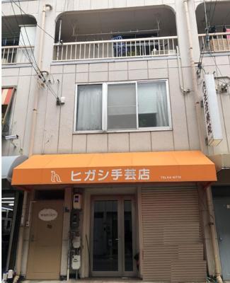 【外観】城町2丁目 店舗付住宅