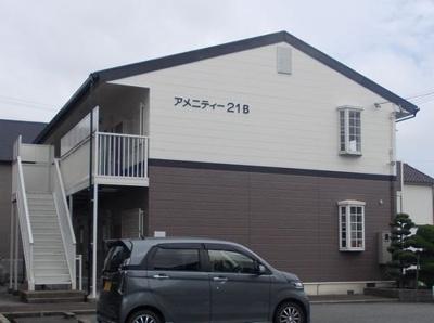 【外観】アメニティー21B