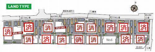 【仲介手数料0円】相模原市南区上鶴間2丁目 新築一戸建て 全18棟