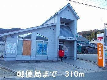 郵便局まで310m