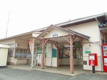 香呂駅まで600m