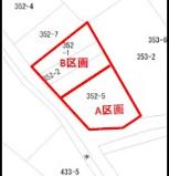 高崎市中里見町 売地 B区画の画像
