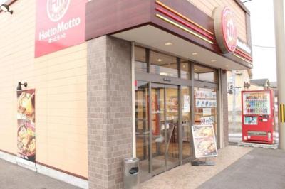 ほっともっと姫路大津店まで180m