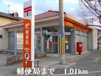 郵便局まで1010m