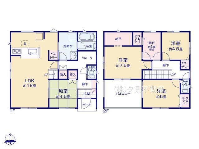 桜区大字塚本323-78(全1戸)新築一戸建てクレイドルガーデン