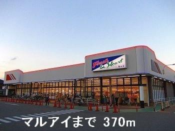 マルアイまで370m