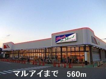 マルアイまで560m