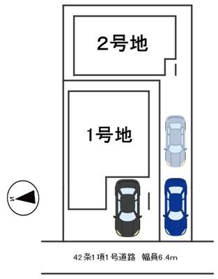 【区画図】新築戸建 大東市三箇6丁目2号地(令和3年12月上旬完成予定)