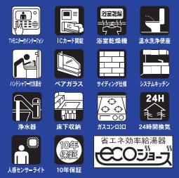 【その他】玉名市六田 第2 -1号棟
