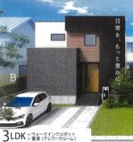 高崎市緑町3丁目 新築戸建の画像