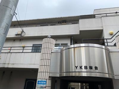 【外観】YKB桜台