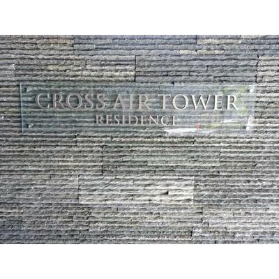 【その他共用部分】クロスエアタワー