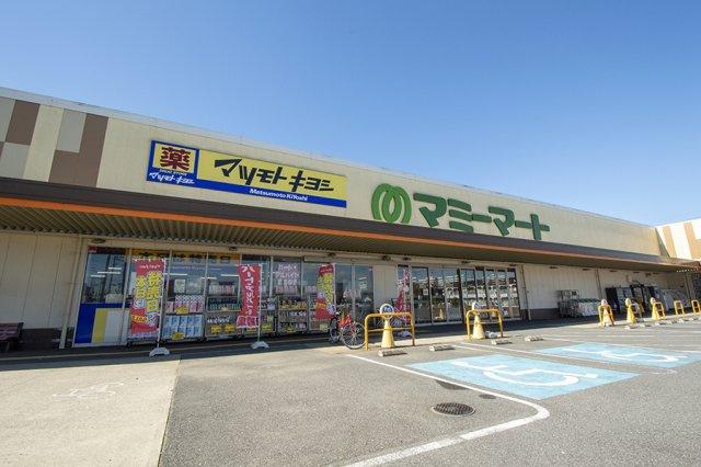 マツモトキヨシ西平井店