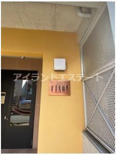 【その他】CIAO! 駅近 バストイレ別 オートロック 室内洗濯機置場