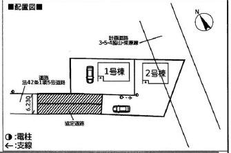 【区画図】小美玉市羽鳥第5 新築戸建 全2棟