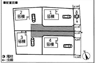 【区画図】小美玉市羽鳥第4 新築戸建