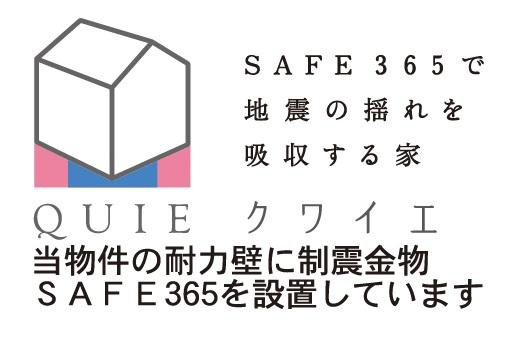 【その他】玉名市六田 第2 -2号棟