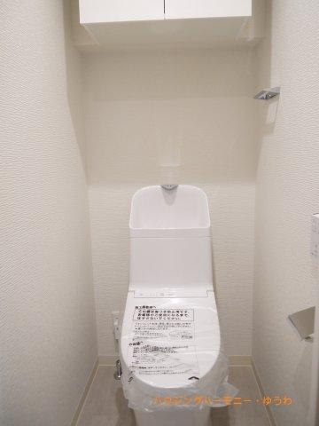 【トイレ】幸町コーポビアネーズ