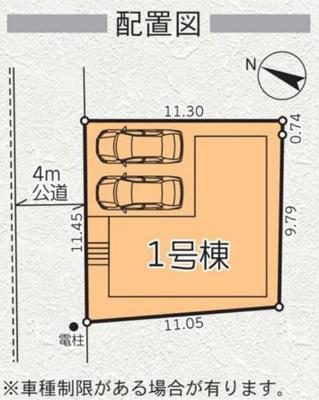 【区画図】清瀬市元町2丁目 全1棟