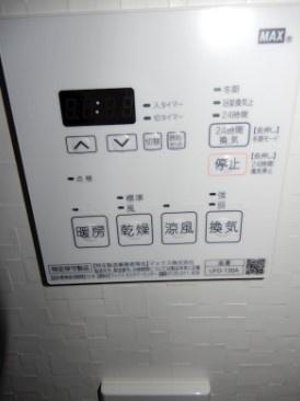 【設備】デュオステージ新高円寺