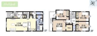 限定一区画 カースペース2台 WIC 船橋市田喜野井2