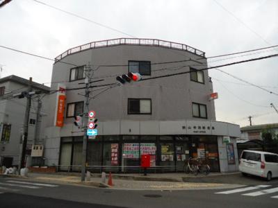 狭山半田郵便局まで1,300m