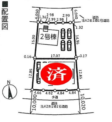 【区画図】石岡市山崎第1 新築戸建