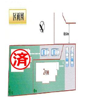 【区画図】三島市青木3期 新築戸建 全2棟 (2号棟)