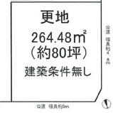 大津市和邇高城290-10 売土地の画像