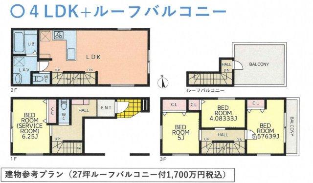 LDK17帖、家事のしやすいように水回りを2階にまとめた参考プラン お客様のご希望に合わせて間取りの変更可能です